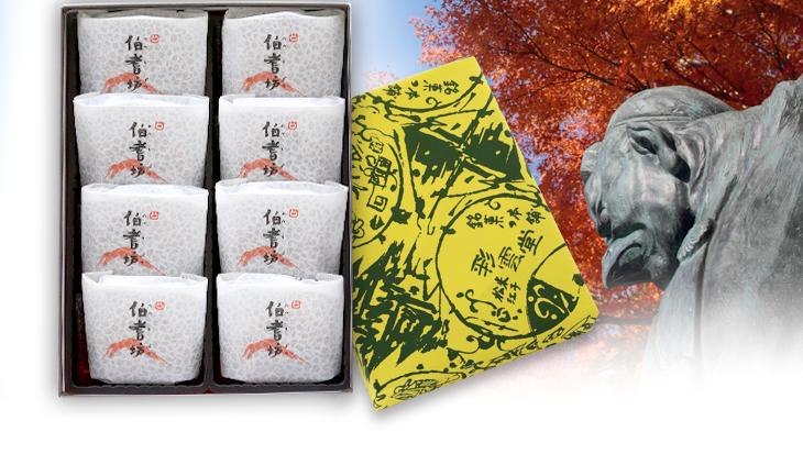 名峰大山に住んでいる天狗ゆかりの菓子です。